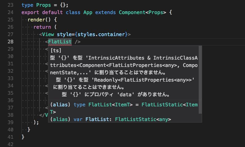 App_tsx_—_MyTypeScriptProject.png (93.7 kB)