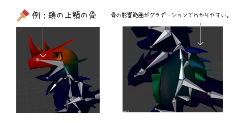 6_2.jpg (32.2 kB)