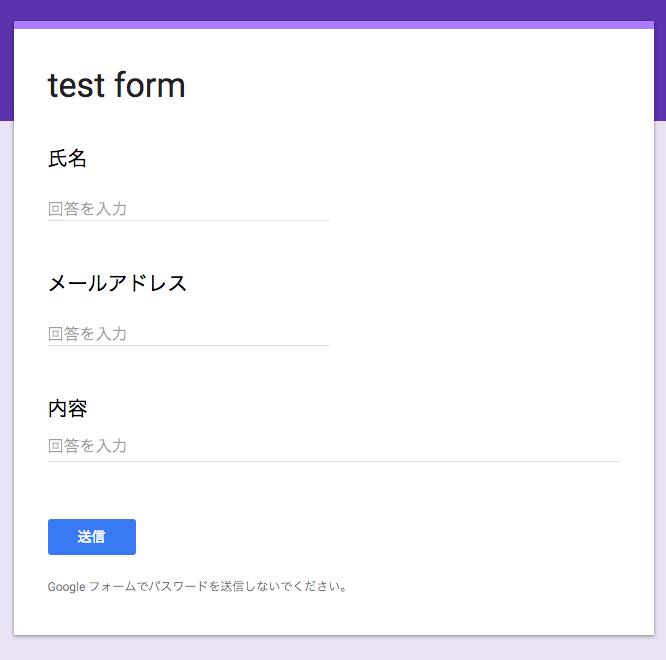 form.png (34.9 kB)