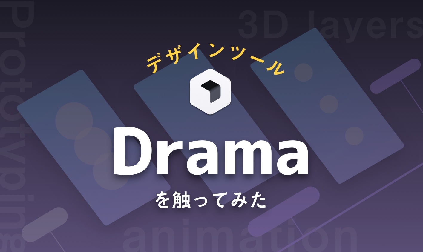 ogp_drama.jpg (130.7 kB)