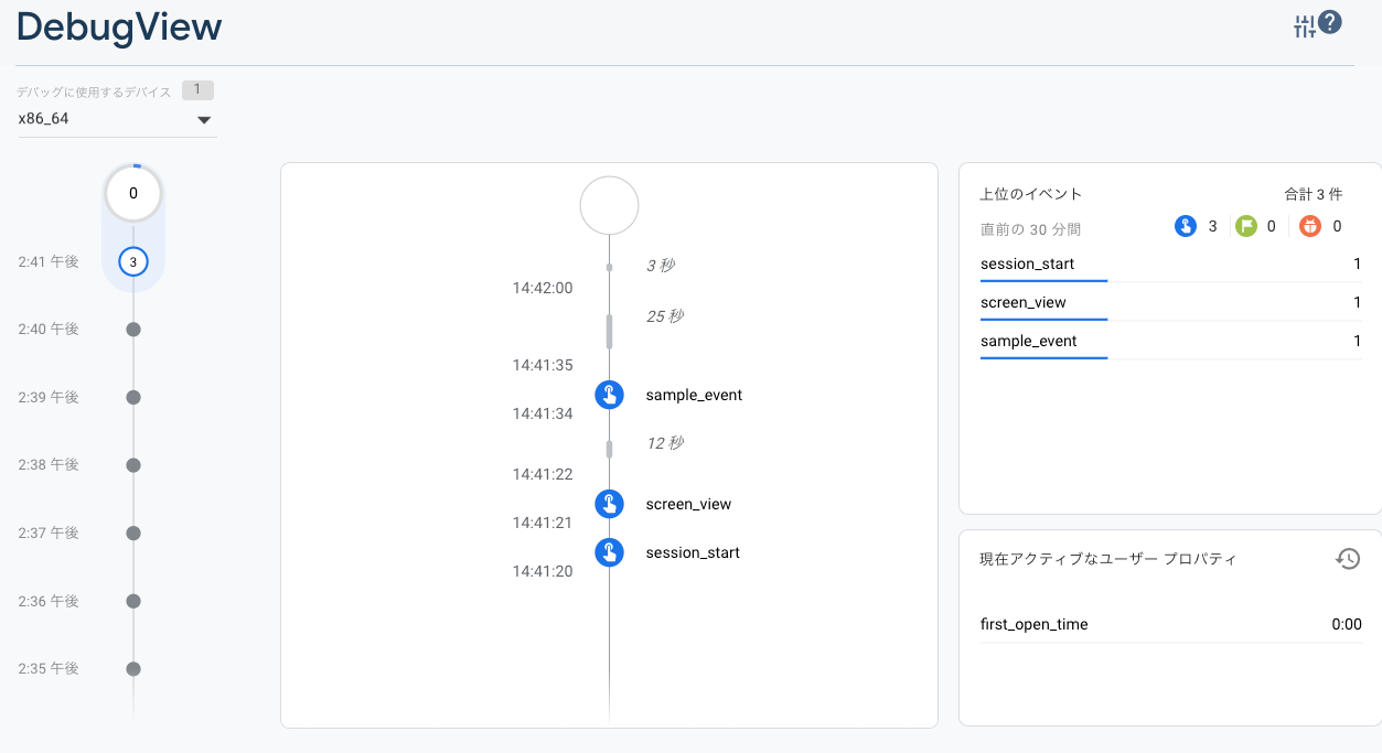 expo-example_–_Firebase_console.png (79.6 kB)