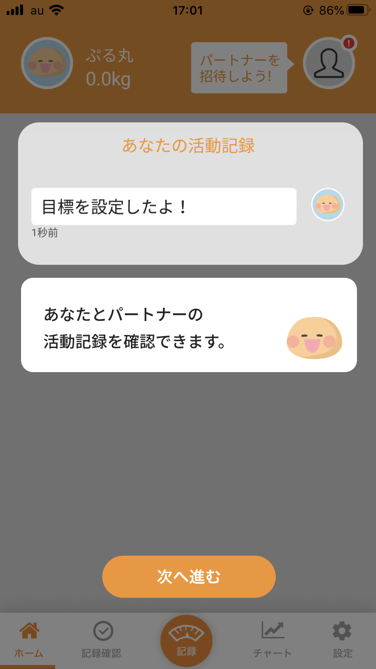 iOS の画像.png (176.5 kB)