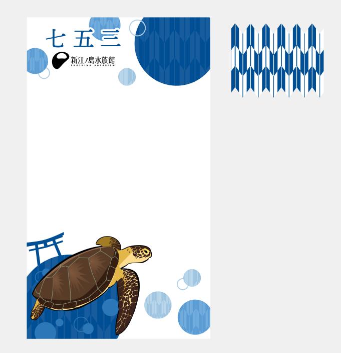 スクリーンショット 2020-12-01 18.32.42.png (92.0 kB)