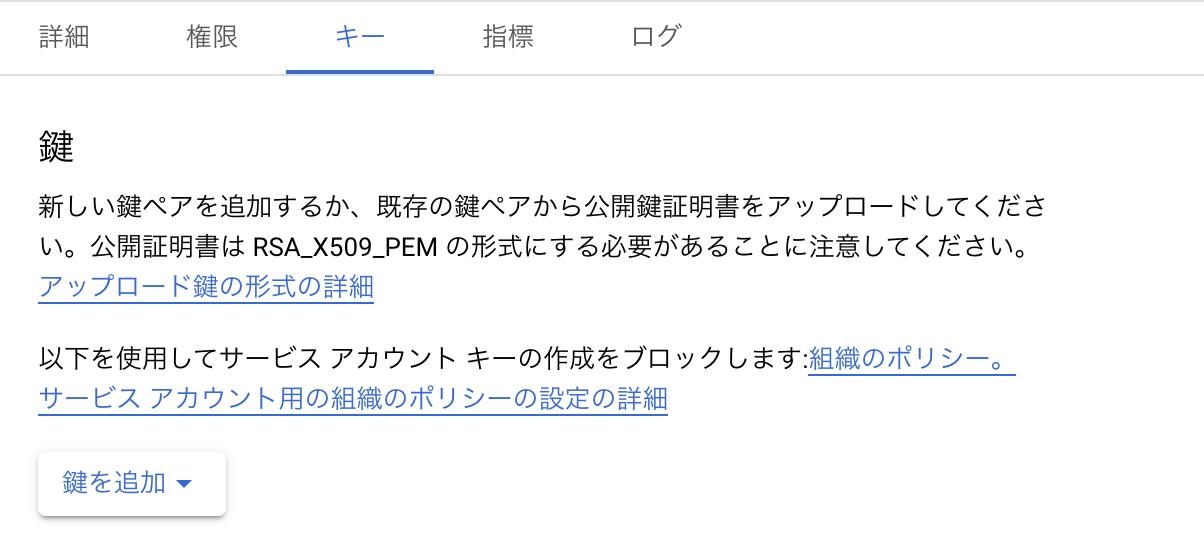スクリーンショット 2021-03-19 17.33.15.png (102.1 kB)