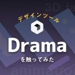 ogp_drama